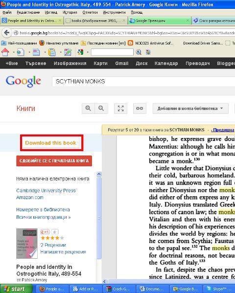 books in 1 google greasemonkey all