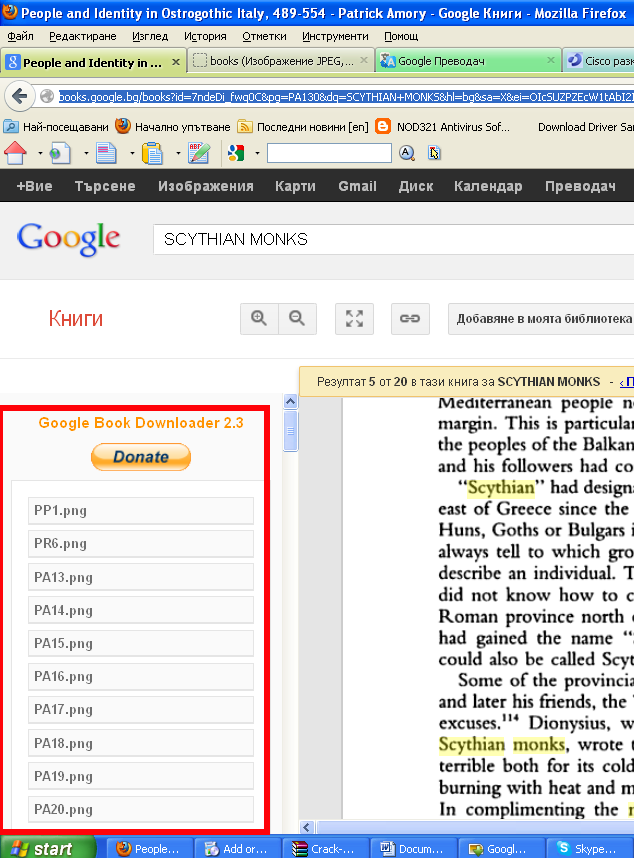google book download firefox screenshot pictures - Scythian Monks download - how to download books to pictures from Google books on Windows XP, Windows 8