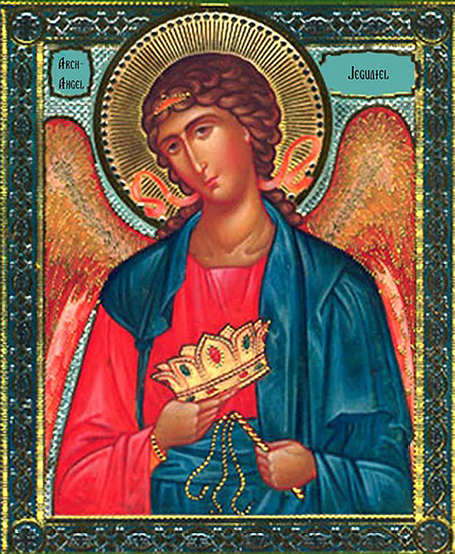 Archangel-Jegudiel-holy-orthodox-icon