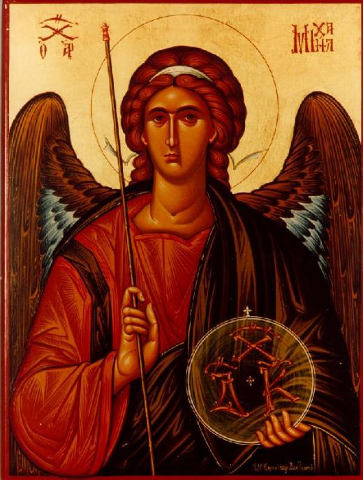 Archangel_Michael_Holy_Orthodox-christian-icon