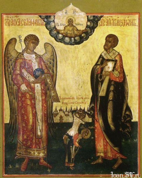 Archangel_Selathiel_Herodion-of-Patras_1840_Russia
