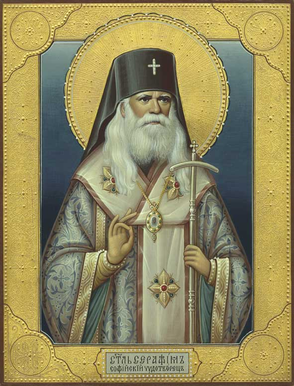 Archibishop_Seraphim_Sobolev-Russian-Church-in-Bulgaria