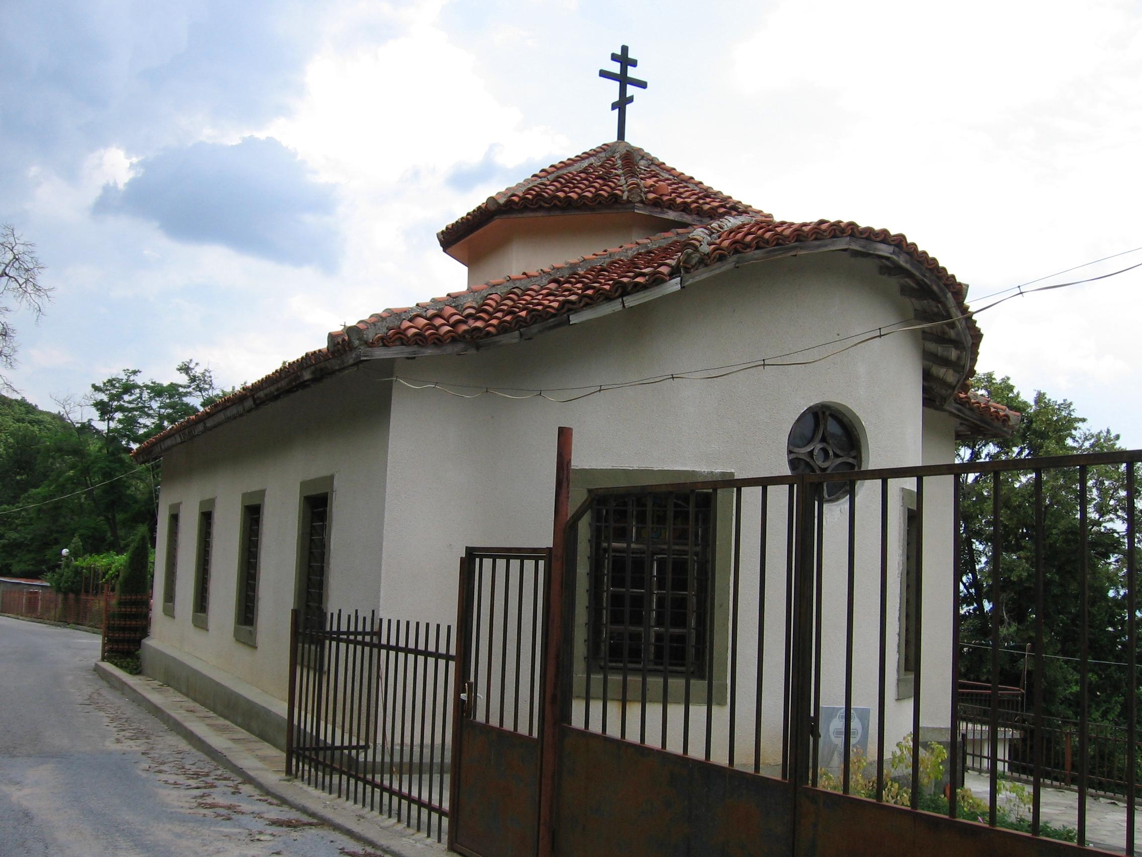 Bakadjika-monastery-Church-Saint_Alexander_Nevski-pic