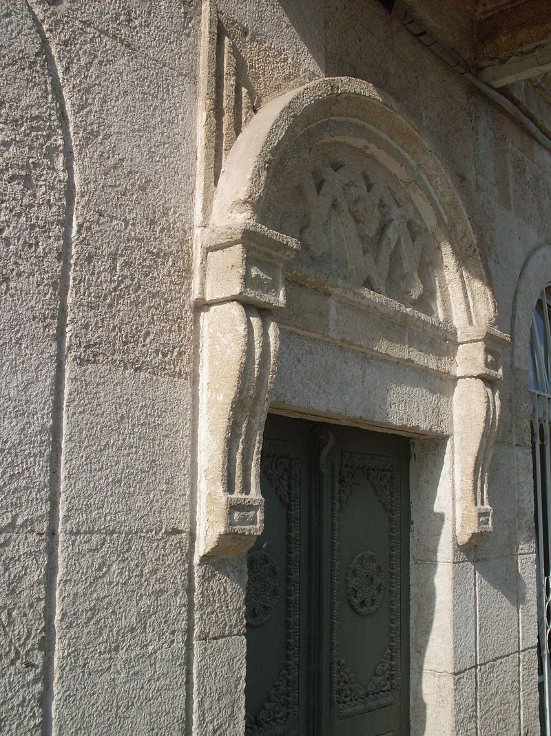 Balchik_old_townhouse_1871_-_door_detail