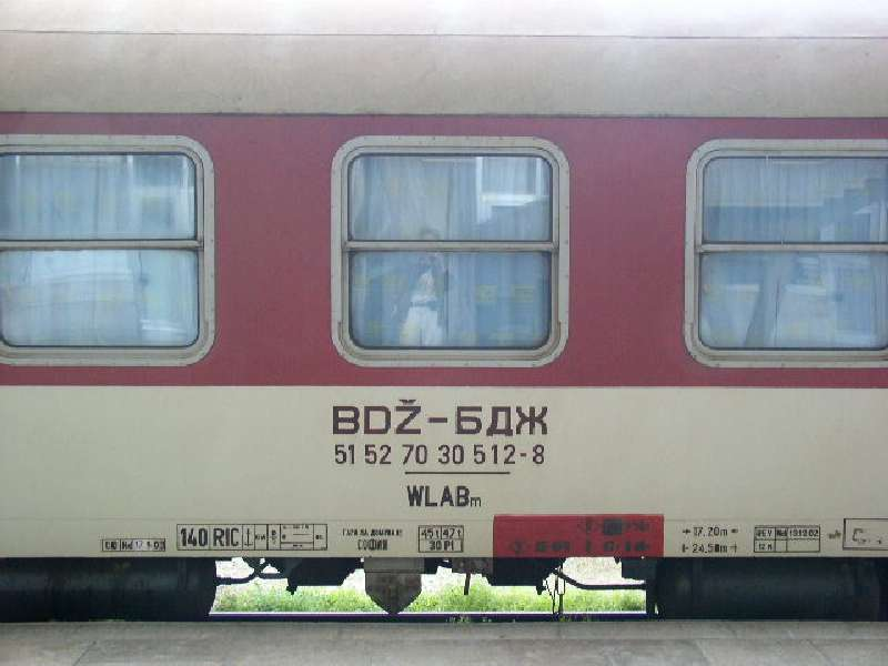 bdz_slipenwagen-sleeping-old-car-of-bulgarian-national-railways