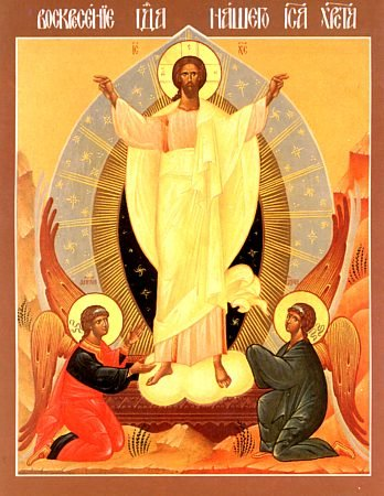 Christ is Risen Icon