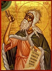The Glorious Prophet Elijah (Elias) taking to heaven - the ...