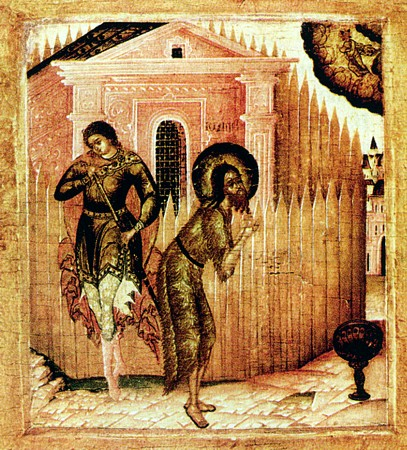 Execution_of_John_the_Baptist_orthodox-icon