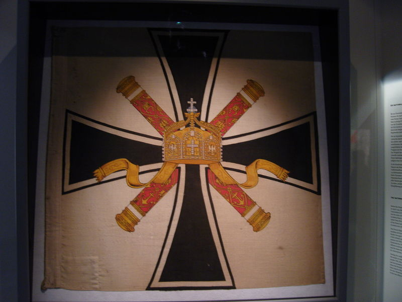 German-War-Flag