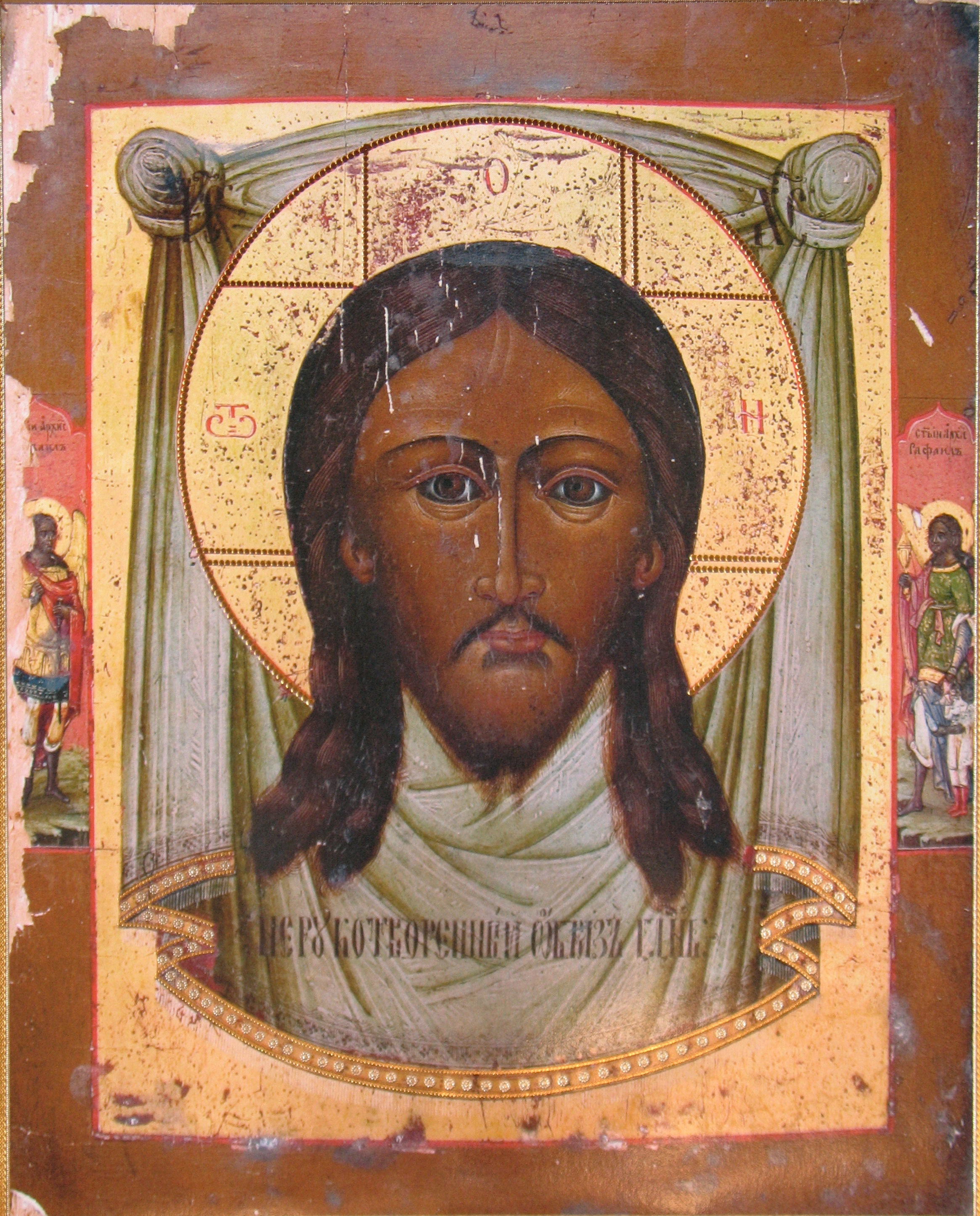Harkovskij-Spas-Saviour-Orthodox-icon-18th-century-Harkov