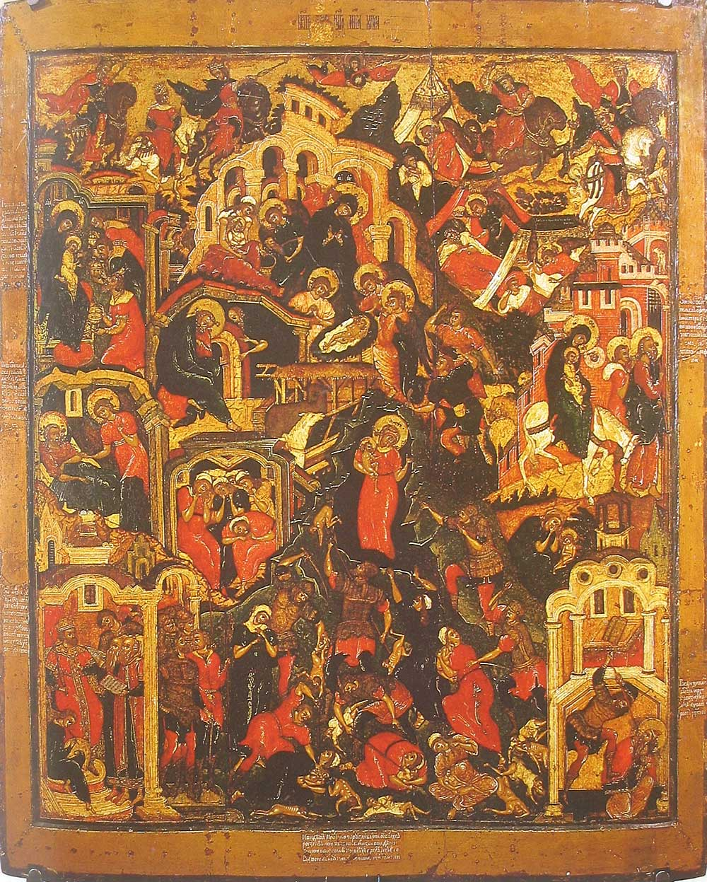 Herode looking to kill the saviour Jesus Christ killing the 14000 infant martyrs in Bethleem