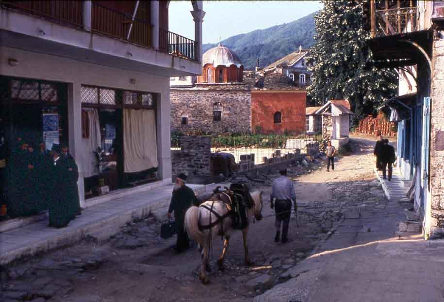 Holy_Mount_Athos_1979_Athos_Karyes_Mainstreet_Athon_administration