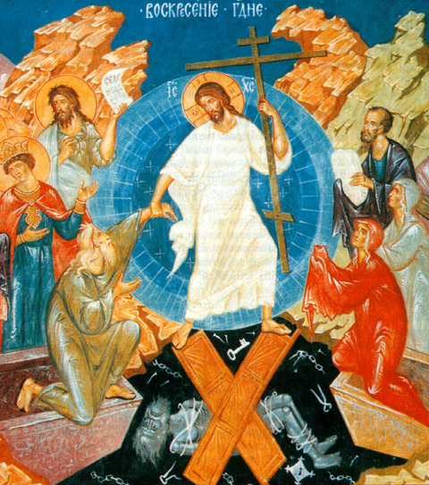 Jesus Glorious Resurrection from the grave in the third day Orthodox Christian Icon