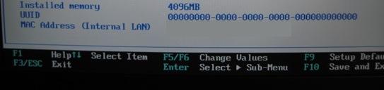 Lenovo ThinkCentre Edge71 esktop PC BIOS picture