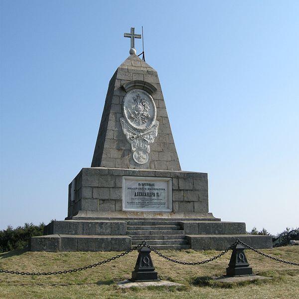 Memorial_stone-Shipka-Alexander_II_emperor-of-Russia