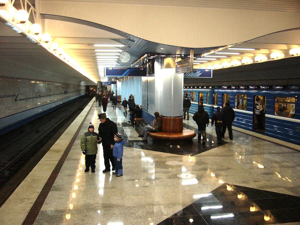 Minsk Belarus Metro transportation Uruch