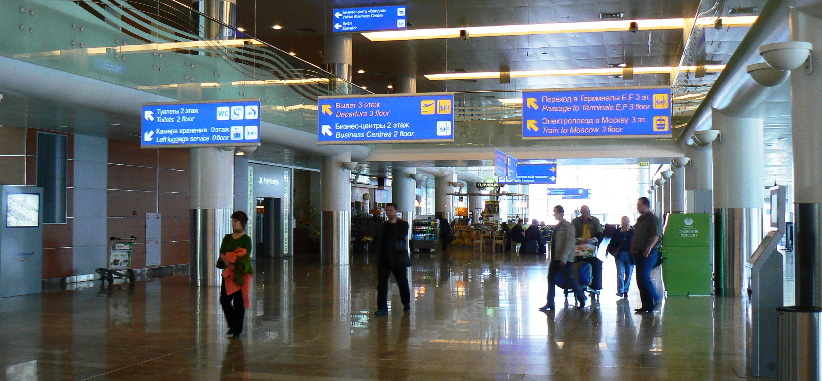 Moscow-Shermeetevo-free-duty-shops-and-terminal-D-red-cooridor-signatures