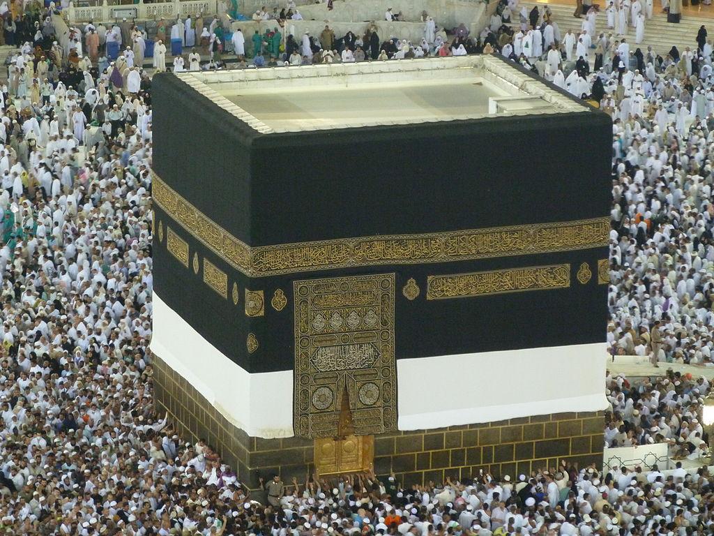 Mosquee_Masjid_el_Hara_a_Mecque