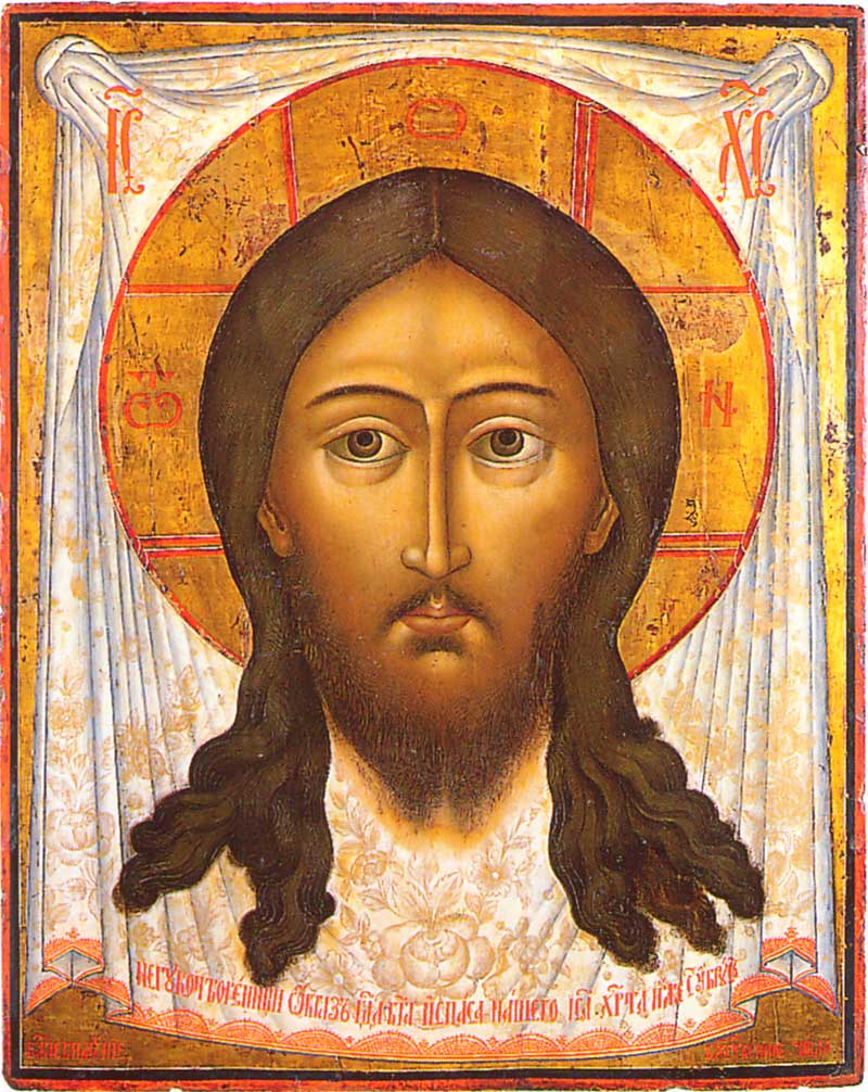 Non-Hand-Made-Image-of-Our_Lord-and-Saviour_Jesus-Christ-Eastern-Orthodox-icon