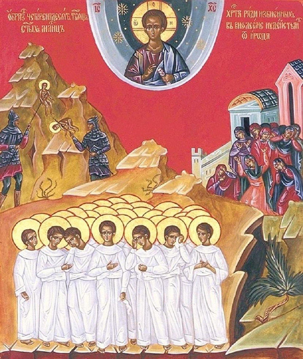 Orthodox Christian icon of the infants martyrs of Bethleem the biggest infants slaughter in history
