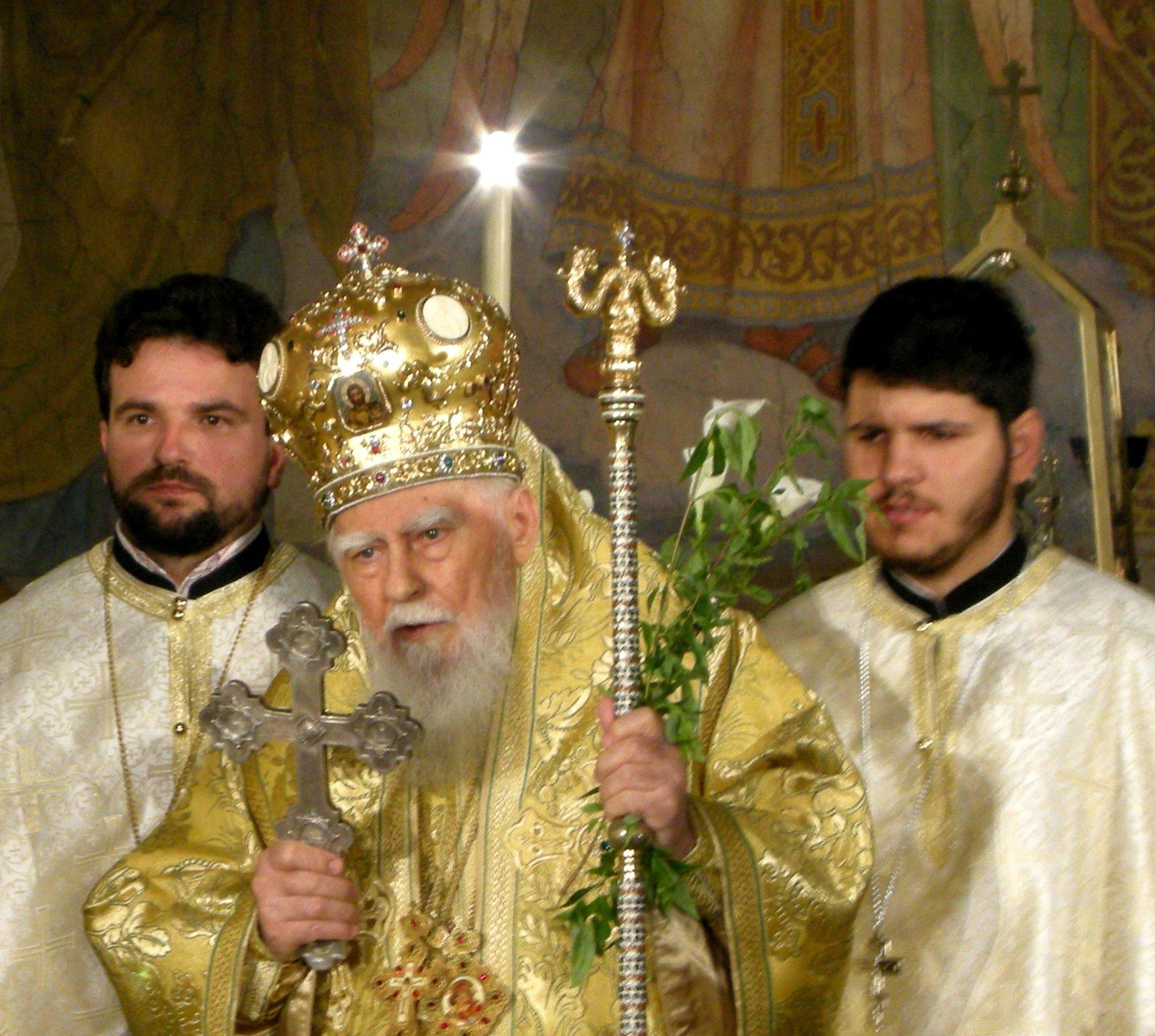 Patriarch Maxim of Bulgaria Orthodox Church