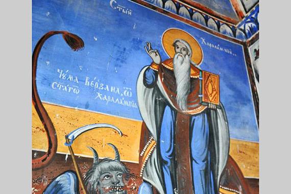 Saint-Haralampij-Saint-Charalambos-Freska_ot_Sv._Ilija_vo_Melnica_11-1