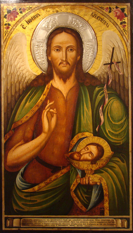 Saint-John-The-Baptist-Orthodox-Bulgarian-icon