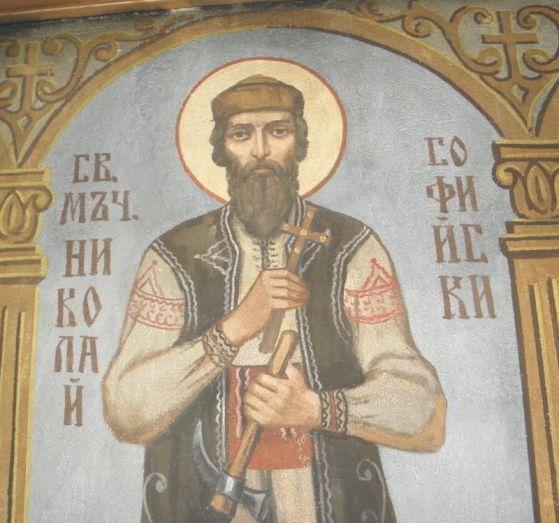 Saint_Bulgarian_Christian_martyr_Nikolay-Sofiiski-year-1555AD-commemorated-17-th-of-May