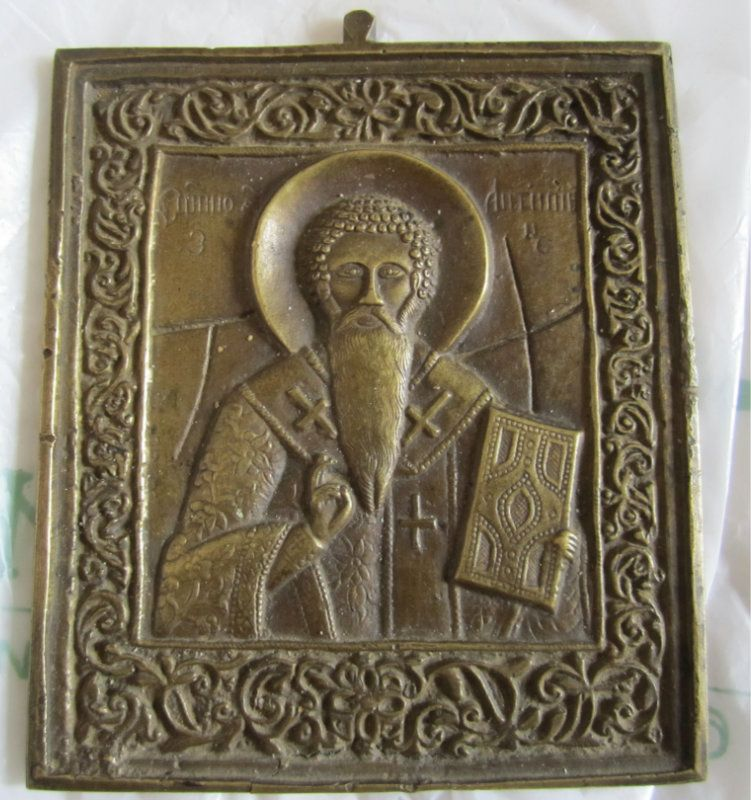 Saint_martyr_Antipas-icon-on-Metal-Plate