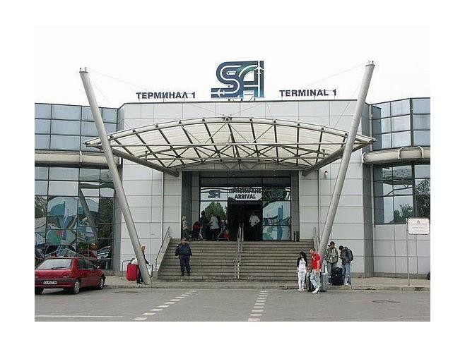 Sofia Airport Terminal 1 passengers arrival
