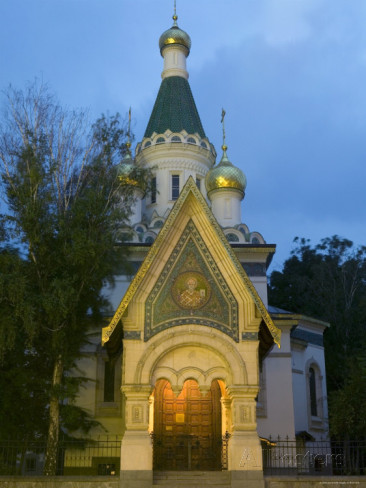 St-nicolas-russian-church-sofia-bulgaria
