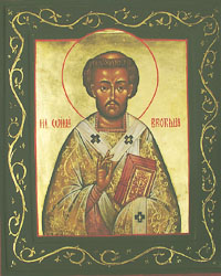 saint Willibrord Dutch ( Huesstege ) Orthodox icon