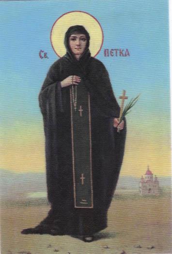 Sveta-Petka-Bylgarska-Balkanska