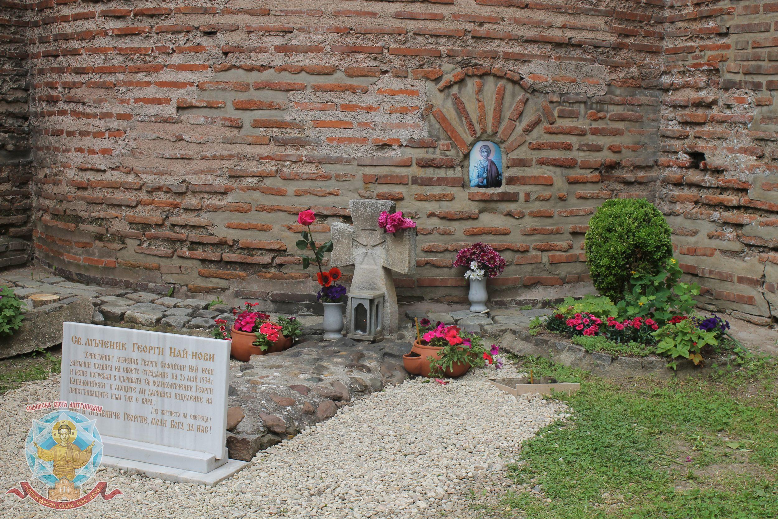 The-Grave-of-Saint-Georgi-Sofiyski-Grobat-na-sv-Georgi-nai-novi