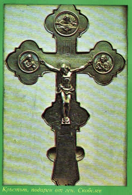 The_Crucifix-gift-by-general-Skobelev-to-commemoration-Church