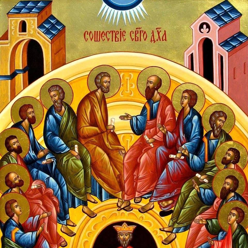 The_Descent-of-the_Holy_Spirit-Soshestvie-Svetago-Duha