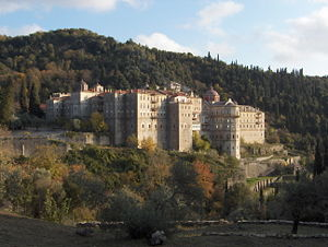 Zograph Monastery Holy Mount Athos complex distant picture