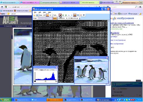 asc2gen Microsoft Windows image to ascii generator inverted penguins screenshot