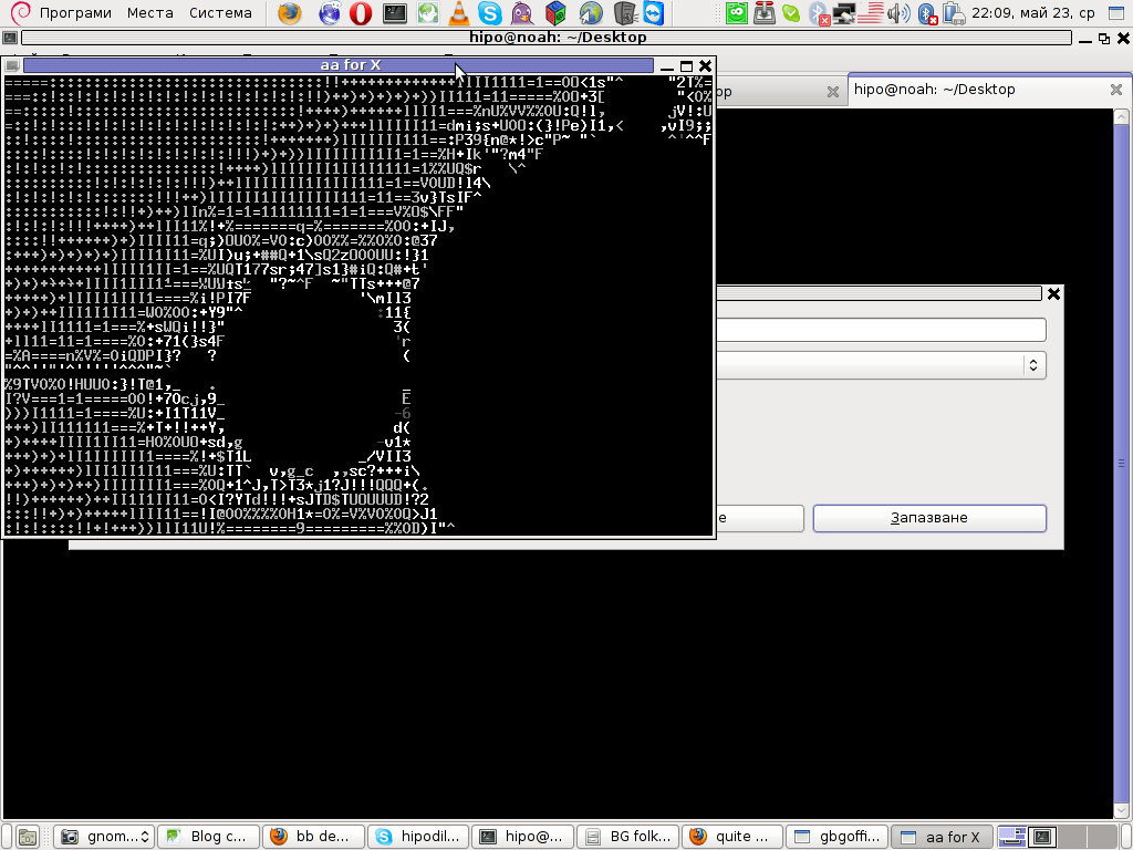 bb demo ascii art fractals