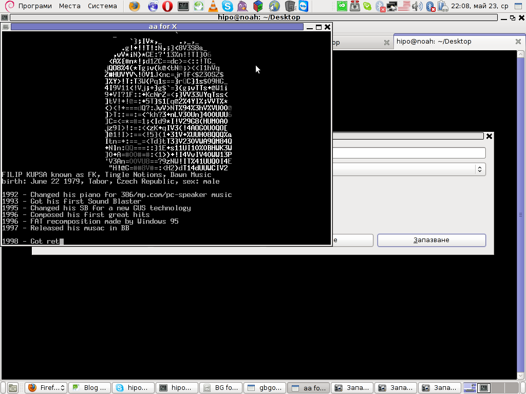 BB demo ascii art back head and description of the dev