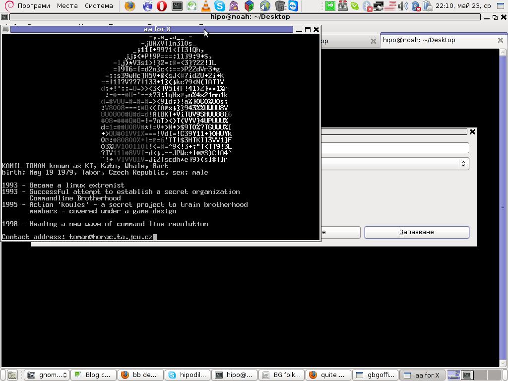 Linux extremist BB demo