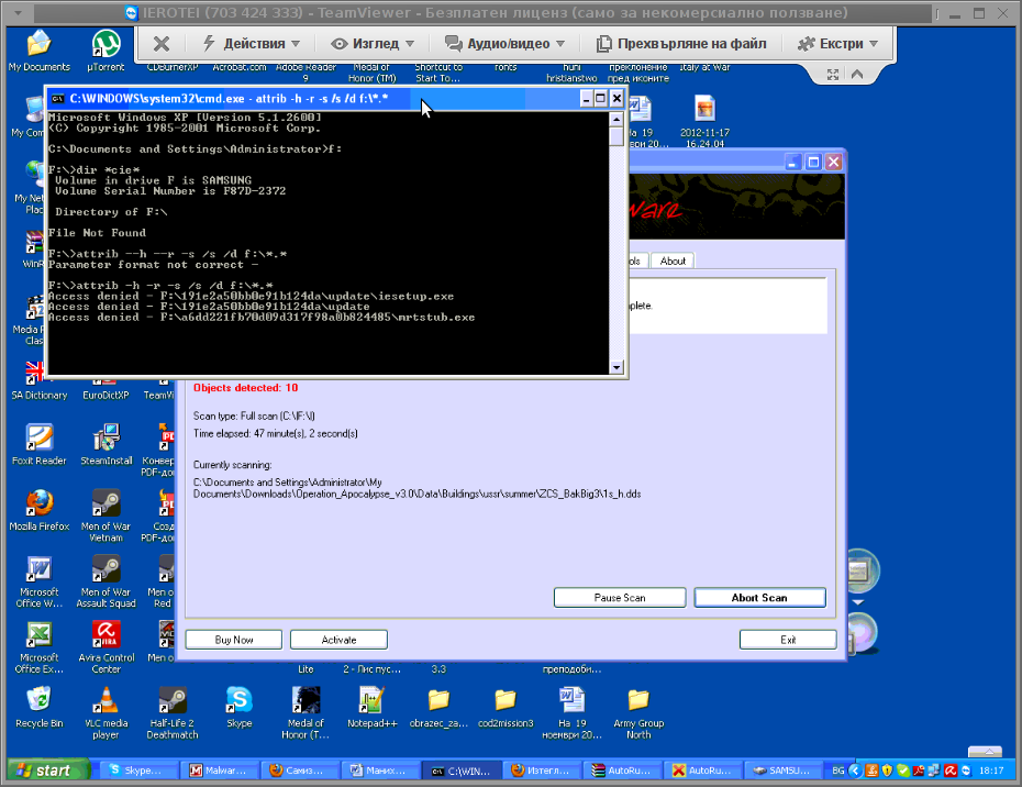 attrib cmd attributes command to fix missing shortcuts on windows XP picture shot