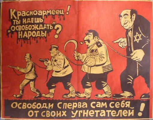 Communism Reality, Anti Communism Poster