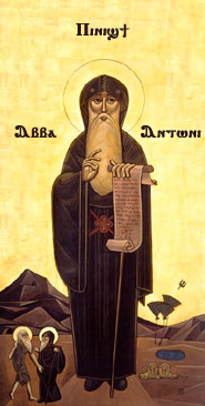Saint Abba Anthony the Great Coptic Oriental orthodox Icon