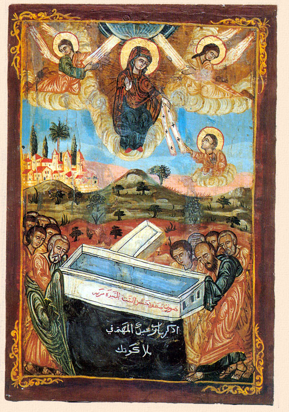 The Dormition of Holy Theotokos Mother Mary Coptic Orthodox Oriental Icon