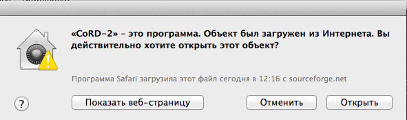 cord-remote-desktop-free-software-client-mac-osx-install-warning-screenshot
