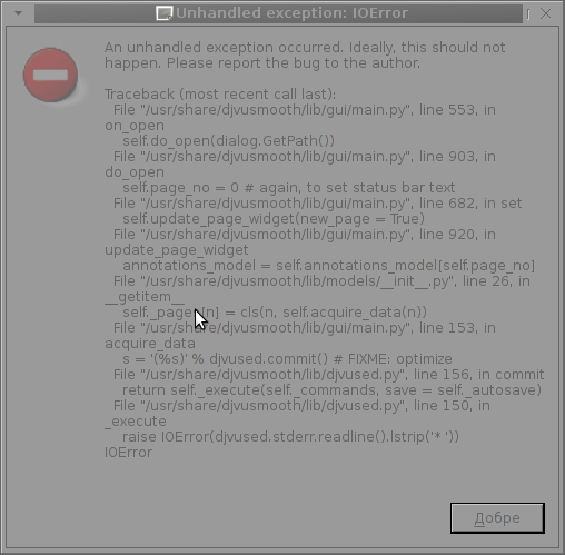DJVUSmooth Unhandled Exception IOError