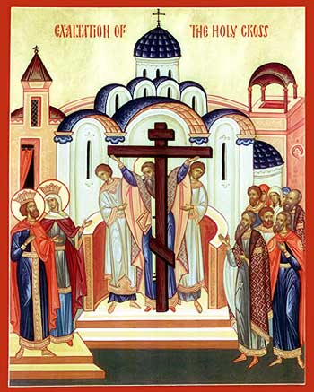 exaltation of the precious and life giving cross orthodox icon