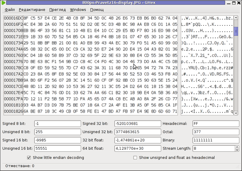 GHex2 GNOME hex binary editor screenshot