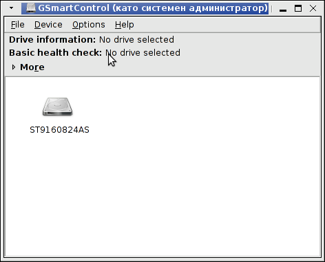 gsmartmontools Debian stable Linux screenshot monitor hard disk health in graphical environment